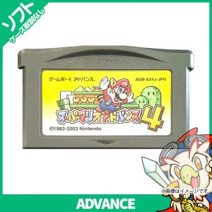 GBA ゲームボーイアドバンス スーパーマリオアドバンス4 ソフト Nintendo 任天堂 ニンテンドー 中古 送料無料 entameoukoku