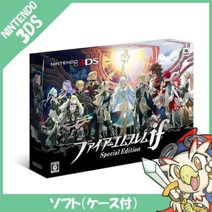 3DS ファイアーエムブレムif SPECIAL EDITION ソフト 中古|entameoukoku