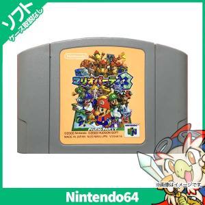 64 ニンテンドー64 マリオパーティ3 マリオパーティー3 マリオパーティー ソフト 任天堂 ニンテンドー 中古 送料無料|entameoukoku