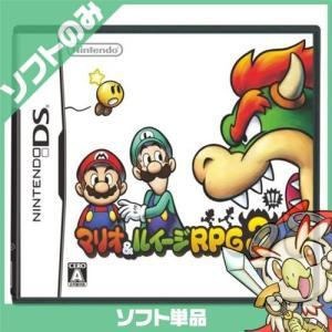 DS ニンテンドーDS マリオ&ルイージRPG3!!! ソフト Nintendo 任天堂 ニンテンドー 中古 entameoukoku