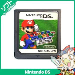 DS ニンテンドーDS スーパーマリオ64DS ソフト Nintendo 任天堂 ニンテンドー 中古|entameoukoku