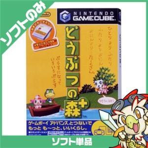 GC ゲームキューブ どうぶつの森+ ソフト Nintendo 任天堂 ニンテンドー 中古 送料無料 entameoukoku