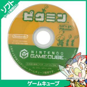 GC ピクミン ソフト ソフトのみ 中古|entameoukoku