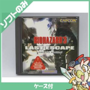 PS バイオハザード3 ラストエスケープ ソフト ケース有り 中古|entameoukoku
