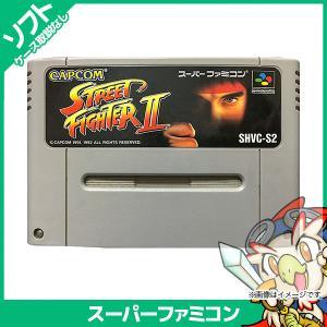 スーファミ スーパーファミコン ストリートファイター2 ソフトのみ ソフト単品 Nintendo 任天堂 ニンテンドー 中古 送料無料|entameoukoku