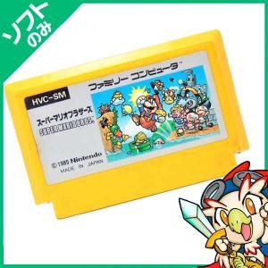 ファミコン スーパーマリオブラザーズ ソフト Nintendo 任天堂 ニンテンドー 中古 送料無料|entameoukoku