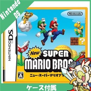 DS ニンテンドーDS New スーパーマリオブラザーズ ソフト ケース有り Nintendo 任天堂 ニンテンドー 中古 送料無料|entameoukoku
