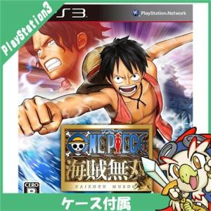 PS3 プレステ3 プレイステーション3 ワンピース 海賊無双 ソフト ケース有り PlayStation3 SONY ソニー 中古 送料無料|entameoukoku