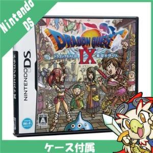 DS ニンテンドーDS ドラゴンクエストIX 星空の守り人 ソフト ケース有り Nintendo 任天堂 ニンテンドー 中古 送料無料|entameoukoku