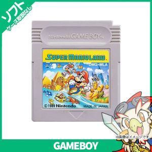 GB ゲームボーイ スーパーマリオランド ソフトのみ ソフト単品 Nintendo 任天堂 ニンテンドー 中古 送料無料|entameoukoku