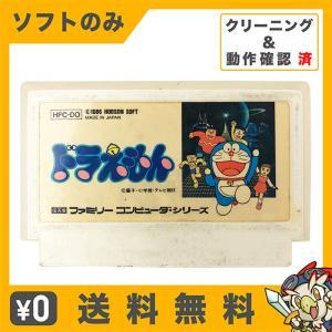 ファミコン ドラえもん ソフトのみ ソフト単品 Nintendo 任天堂 ニンテンドー 中古 送料無料 entameoukoku