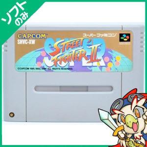 スーファミ スーパーファミコン スーパーストリートファイター2 ソフトのみ ソフト単品 Nintendo 任天堂 ニンテンドー 中古 送料無料|entameoukoku