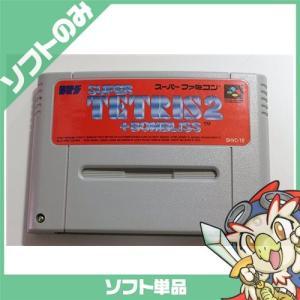 スーファミ スーパーファミコン スーパーテトリス2+ボンブリス ソフトのみ ソフト単品 Nintendo 任天堂 ニンテンドー 中古 送料無料 entameoukoku