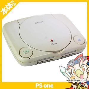 PS プレステ プレイステーション PSone PSONE 本体のみ 本体単品 PlayStation SONY ソニー 中古 送料無料|entameoukoku