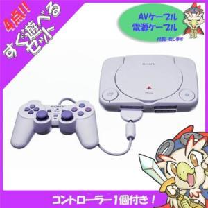 PS初代  PSone PSONE 本体 すぐ遊べるセット コントローラー付 プレイステーション プレステ PlayStation【中古】|entameoukoku