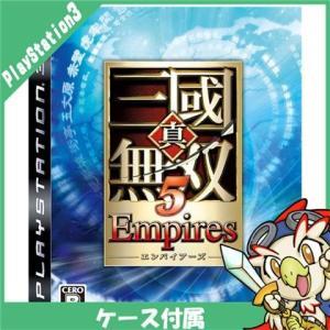 PS3 プレステ3 プレイステーション3 真・三國無双5 Empires ソフト ケースあり PlayStation3 SONY ソニー 中古 送料無料|entameoukoku