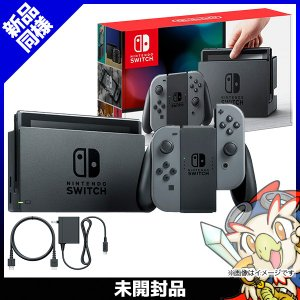Switch ニンテンドースイッチ Nintendo Switch Joy-Con (L) / (R) グレー 新品 Nintendo 任天堂 ニンテンドー 送料無料|entameoukoku