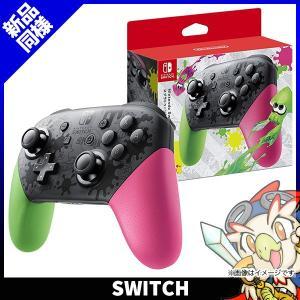 Nintendo Switch ニンテンドー スイッチ Proコントローラー スプラトゥーン2エディション 新品 Nintendo 任天堂 ニンテンドー 送料無料|entameoukoku