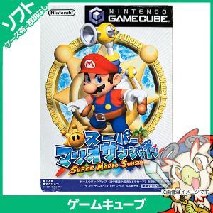 GC ゲームキューブ スーパーマリオサンシャイン ソフト ケースあり GAMECUBE 任天堂 ニンテンドー 中古 送料無料|entameoukoku
