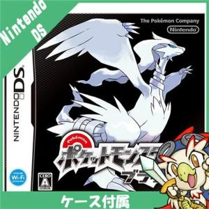 DS ニンテンドーDS ポケットモンスター ブラック ソフト ケースあり Nintendo 任天堂 ニンテンドー 中古 送料無料|entameoukoku