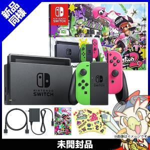 Switch ニンテンドースイッチ Nintendo Switch スプラトゥーン2セット 本体 Nintendo 任天堂 ニンテンドー 新品同様 送料無料 entameoukoku