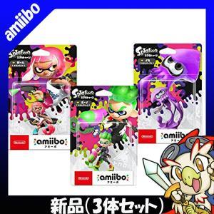 スプラトゥーン2 amiibo アミーボ 3個セット 新品同様 ガール ネオンピンク+ボーイ ネオングリーン+イカ ネオンパープル|entameoukoku