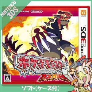 3DS ニンテンドー3DS ポケットモンスター オメガルビー - 3DS ソフト ケースあり Nin...