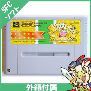 スーファミ スーパーファミコン 星のカービィ スーパーデラックス ソフト ケースあり Nintendo 任天堂 ニンテンドー 中古 送料無料|entameoukoku