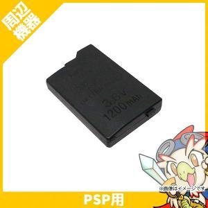 PSP バッテリーパック 1200mAh 2000 3000...