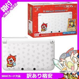 3DSLL 3DS LL 妖怪ウォッチ ジバニャンパック 本体 外箱付き 訳あり 中古 entameoukoku