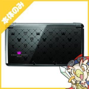 3DS ニンテンドー3DS キングダム ハーツ 3D KINGDOM HEARTS EDITION 本体のみ 本体単品 Nintendo 任天堂 ニンテンドー 中古 送料無料|entameoukoku