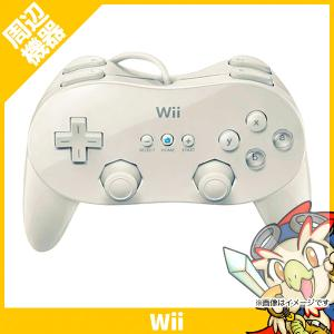 Wii ウィー クラシックコントローラー PRO シロ 白 ニンテンドー 任天堂 Nintendo 純正 中古 送料無料|entameoukoku
