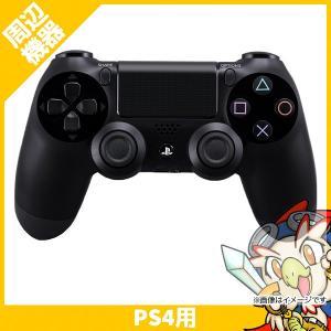 PS4 プレステ4 プレイステーション4 ワイヤレスコントローラー DUALSHOCK 4 ジェット・ブラック コントローラー PlayStationPortable SONY ソニー entameoukoku