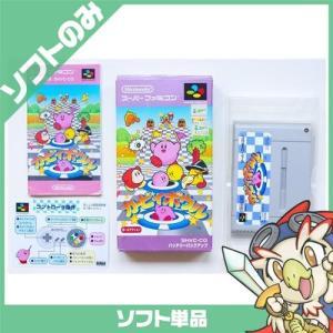 スーファミ スーパーファミコン カービィボウル ソフトのみ ソフト単品 Nintendo 任天堂 ニンテンドー 中古 送料無料 entameoukoku