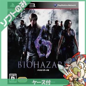 PS3 プレステ3 プレイステーション3 バイオハザード6 特典なし ソフト ケースあり PlayStation3 SONY ソニー 中古 送料無料|entameoukoku