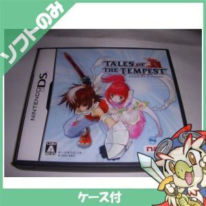 DS ニンテンドーDS テイルズ オブ ザ テンペスト 特典無し ソフト ケースあり Nintendo 任天堂 ニンテンドー 中古 送料無料|entameoukoku
