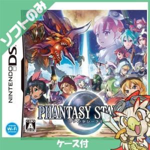 DS ニンテンドーDS ファンタシースター ZERO ソフト ケースあり Nintendo 任天堂 ニンテンドー 中古 送料無料|entameoukoku