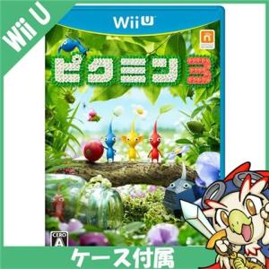 WiiU ニンテンドーWiiU ピクミン3 ソフト ケースあり Nintendo 任天堂 ニンテンドー 中古 送料無料 entameoukoku