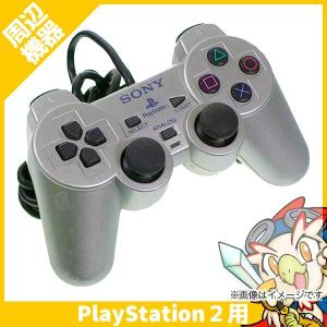 PS2 プレステ2 プレイステーション2 PlayStation2 コントローラー デュアルショック2 DUALSHOCK2 サテン・シルバー 中古 送料無料|entameoukoku