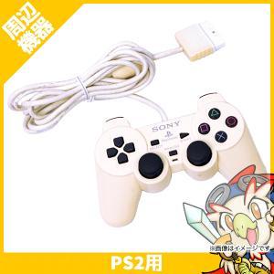 PS2 プレステ2 コントローラー 純正 デュアルショック2 セラミック ホワイト 白 DUALSH...