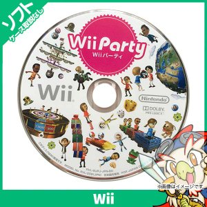 Wii ニンテンドーWii Wii パーティー wiiparty wii パーティ ソフトのみ ソフ...
