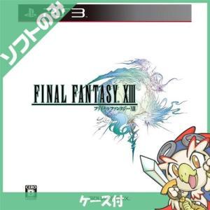 PS3 プレステ3 プレイステーション3 FF13 ファイナルファンタジー13 ファイナルファンタジーXIII ソフト ケースあり PlayStation3 SONY ソニー|entameoukoku