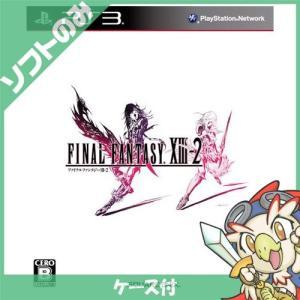 PS3 プレステ3 プレイステーション3 ファイナルファンタジー13-2 FF13-2 FF XIII-2 ソフト ケースあり PlayStation3 SONY ソニー|entameoukoku