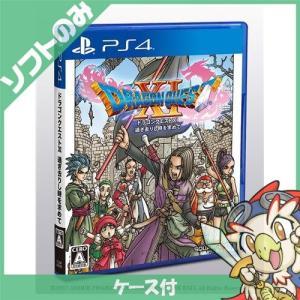 PS4 ドラゴンクエストXI 過ぎ去りし時を求め...の商品画像