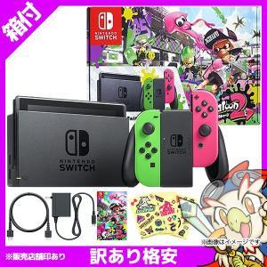 Switch ニンテンドースイッチ Nintendo Switch スプラトゥーン2セット 訳あり品 新品 スプラトゥーン2 本体 完品 外箱付き Nintendo 任天堂 ニンテンドー|entameoukoku