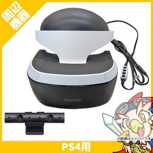 「ご注文の前にお買い物ガイドをご覧下さい。」 VRヘッドセット・接続ケーブル・HDMIケーブル・US...