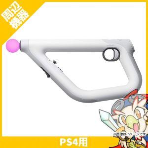 PS4 プレイステーション4 PlayStation VR シューティングコントローラー VR専用 ...