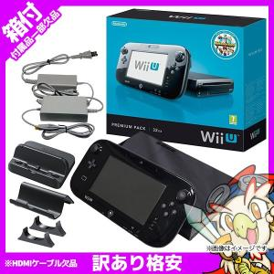 WiiU ニンテンドーWiiU Wii U プレミアムセット kuro 外箱付き 訳あり Nintendo 任天堂 ニンテンドー 中古 送料無料 entameoukoku