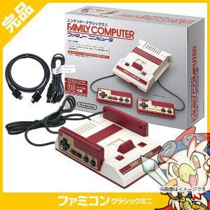 ニンテンドークラシックミニ ファミリーコンピュータ 本体 完品 外箱付き Nintendo 任天堂 ニンテンドー 中古 送料無料|entameoukoku