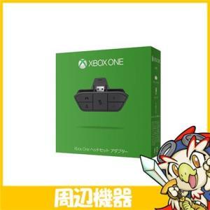 Xbox One ヘッドセット アダプター 周辺機器 Microsoft マイクロソフト 中古 entameoukoku